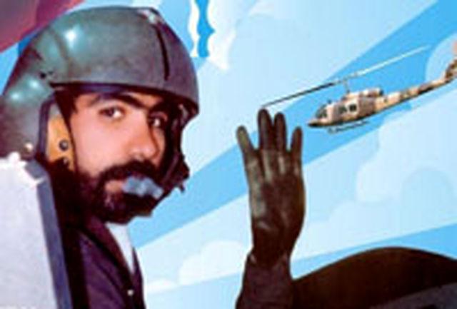 تندیس بالگرد شهید خلبان چاغروند در خرمآباد رونمایی شد