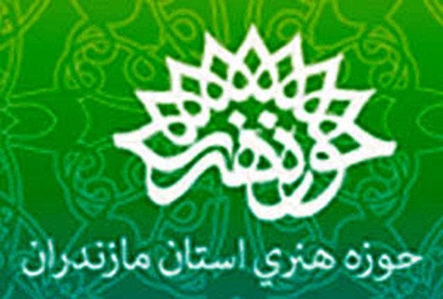 تجلیل از مقام شامخ شهید هنرمند هادی باغبانی