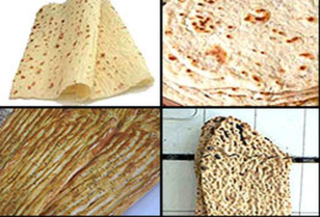 باید میزان سبوسگیری آرد در استان کاهش پیدا کند