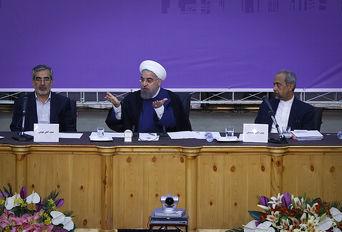 جلسه سرمایه گذاری و توسعه استان البرز با حضور رئیس جمهور