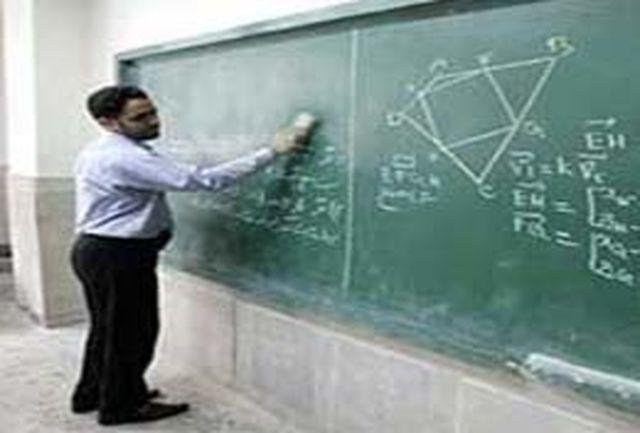 اضافه کار معلمان جدیدالاستخدام پرداخت می شود