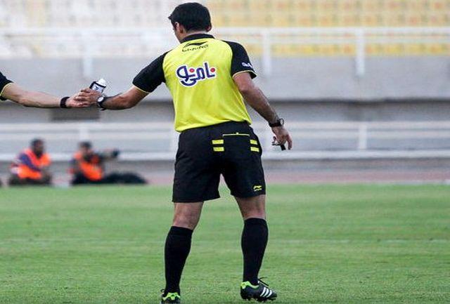 تست آمادگی جسمانی داوران لیگ برتر فوتبال برگزار شد