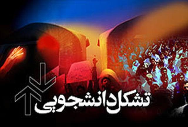 تریبون آزاد دانشجویی در دانشکده پزشکی شیراز برگزار میشود