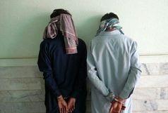 دستگیری قاتل به همراه همدستش پس از گذشت یک ماه از وقوع جرم