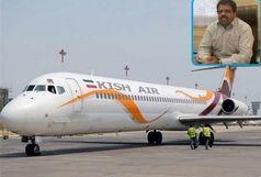 بازگشت هواپیمای مسیر یزد - تهران به دلیل نقص فنی