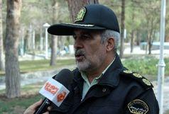 توقیف یک میلیارد و 700 میلیون ریال کالای قاچاق در اصفهان