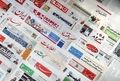 188 روزنامه در سومین دوره رتبهبندی روزنامهها شرکت کردند