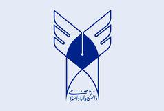 ساخت «کمربند ایمنی هوشمند» در دانشگاه آزاد اسلامی بردسیر