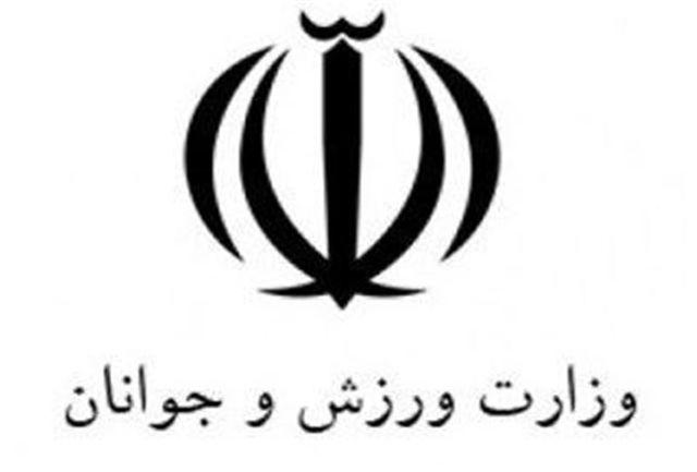 برگزاری مراسم زیارت عاشورا در اداره کل ورزش و جوانان البرز