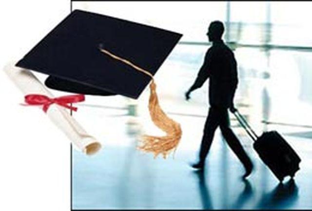 بررسی مشکلات امور دانشجویان خارج از کشور