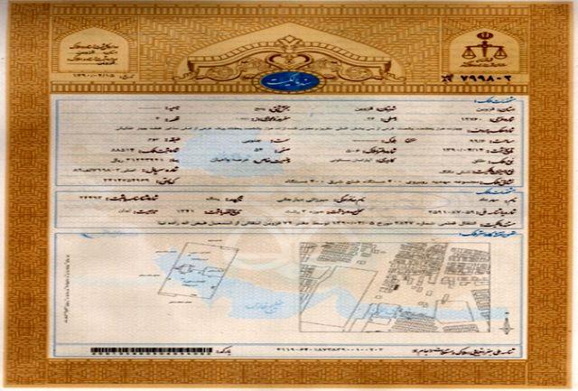 تحویل ایرباس ۳۲۱ انقلابی در خطوط هوایی ایران است