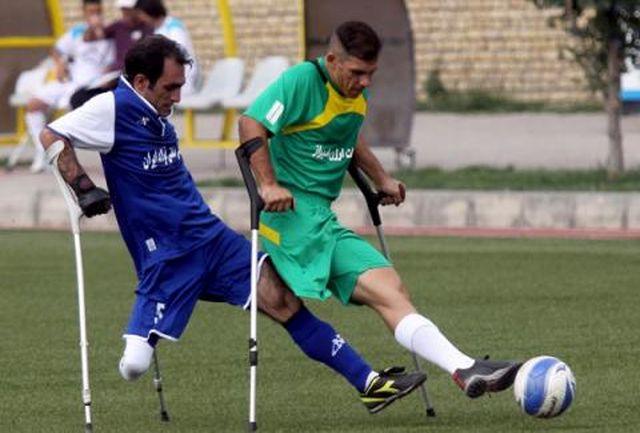 یازدهمین دوره رقابت های قهرمانی کشور فوتبال قطع عضو