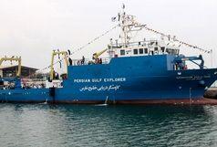 6 ملوان ایرانی به کشور بازگشتند