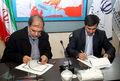 امضای تفاهم نامه فدراسیون و انجمن آسیب شناسی و حرکات اصلاحی