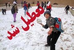 مدارس 7 استان تعطیل شد