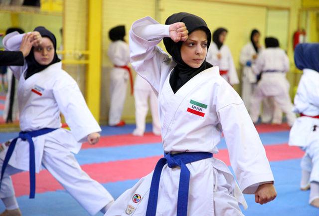 رقابتهای انتخابی تیم ملی کاراته بانوان برگزار میشود