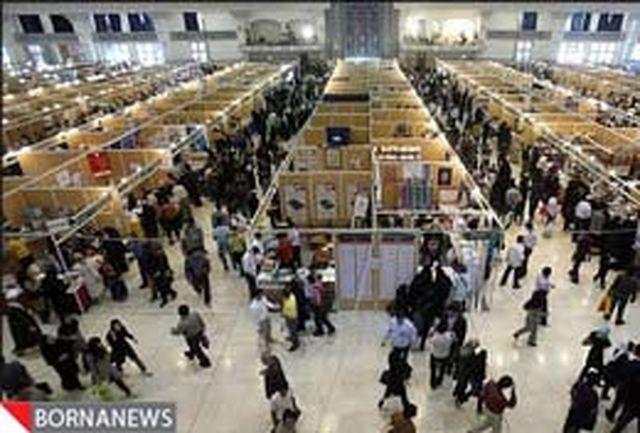 نمایشگاه بزرگ كتاب خراسانشمالی برگزار میشود
