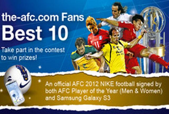 کریمی و بنگر، نامزد عنوان بهترین بازیکن سال 2012 آسیا