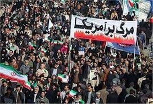جامعه کارگری از مردم غزه حمایت کردند