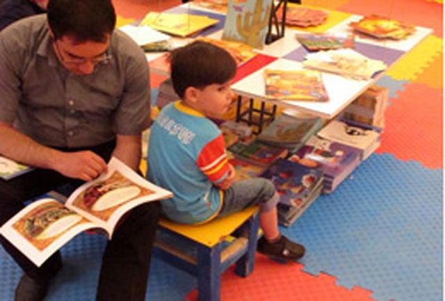 کودکان از نمایشگاه کتاب به فضا میروند