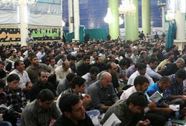 شرکت در مراسم احیای نیمه شعبان دانشگاه تهران برای عموم آزاد است