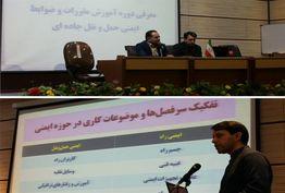دوره آموزشی مقررات و ضوابط ایمنی حمل و نقل جادهای در خراسان جنوبی برگزار شد