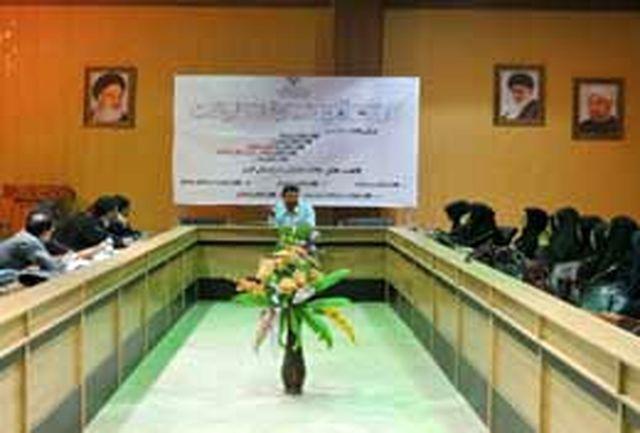 برگزاری 3 کارگاه آموزشی اوقات فراغت در البرز