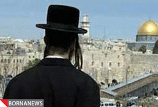 اردوگاههای مرگ هیتلر برای مردم فلسطین