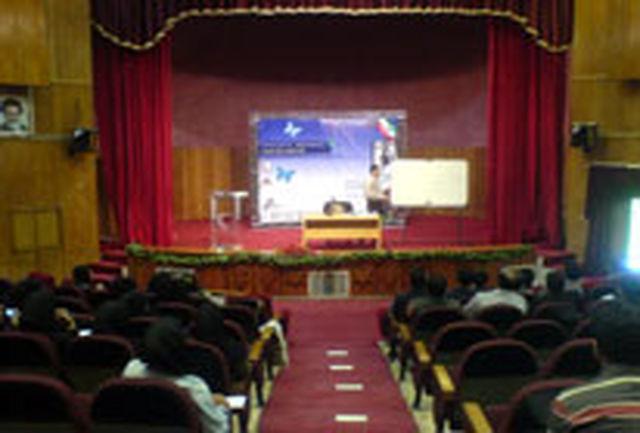اولین کنگره جهانی علم و کاراته در ایران برگزار میشود