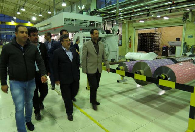 استاندار قزوین از یک واحد تولید مواد پلیمری در تاکستان بازدید کرد