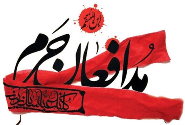 مراسم بزرگداشت شهدای مدافع حرم در تبریز برگزار میشود