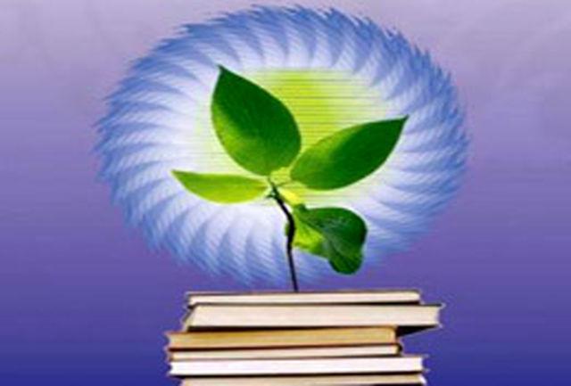 برگزاری كنفرانسهای علمی و پژوهشی از نیازهای ضروری کشور است
