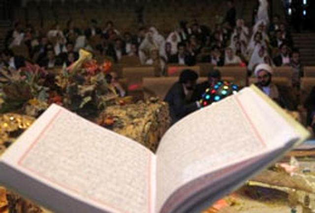 مراسم ازدواج ۲۷ زوج دانشجو در دانشگاه آزاد برخوار برگزار شد