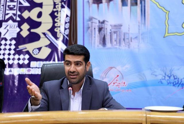 برگزاری چهارمین جشنواره روابط عمومی های برتر فارس