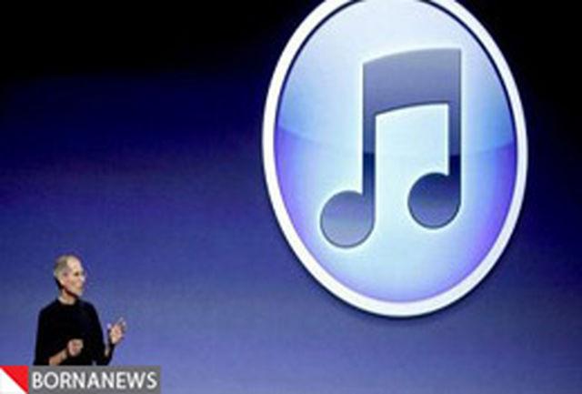 مدیر ارشد اپل برای افتتاح سرویس جدید از بیمارستان مرخص شد