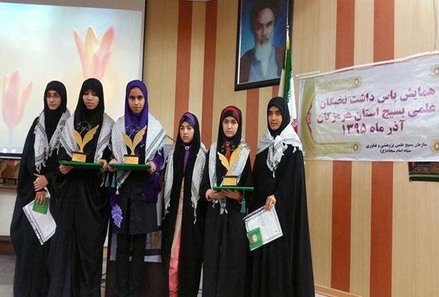 تجلیل از دانش آموزان نخبه بسیجی ناحیه یک بندرعباس برگزار شد