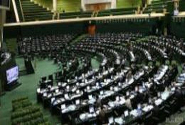 نمایندگان با دو فوریت طرح استفساریه بند ج تبصره 16 قانون بودجه 93 موافقت کردند
