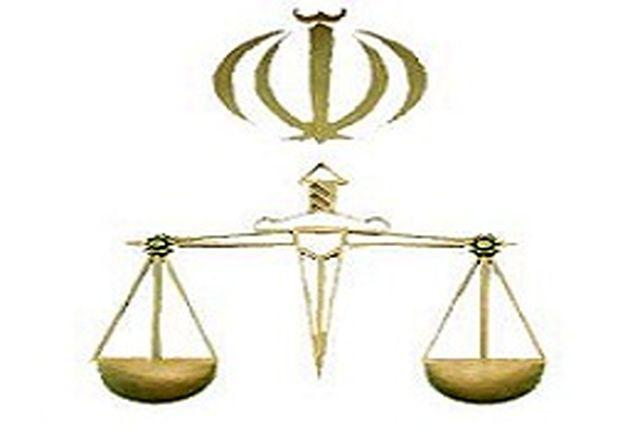 رسیدگی به مشکلات مراجعین در دیدار مردمی با مسئولین قضایی دادگستری