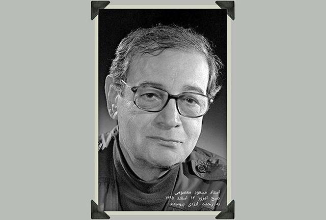 استاد پیشکسوت عکاسی تبلیغاتی دار فانی را وداع گفت
