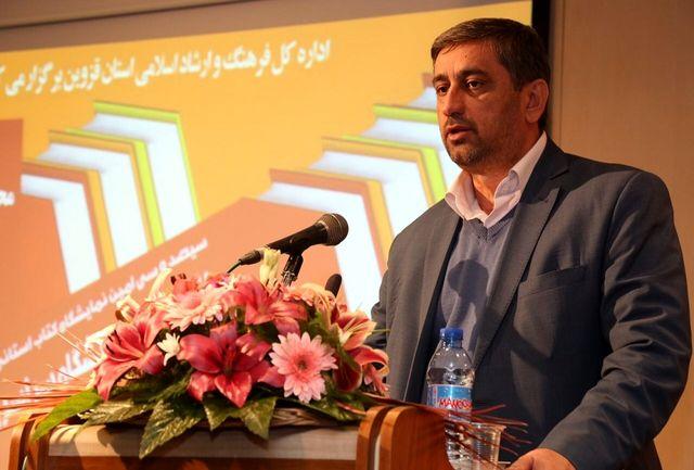 نمایشگاه کتاب مهمترین رویداد فرهنگی محسوب می شود