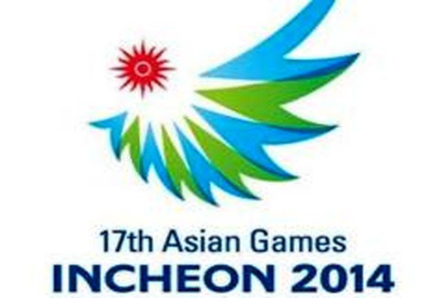 مسابقه فراخوان شعار برای کاروان اعزامی ایران به بازیهای آسیایی اینچئون