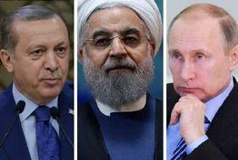 نشست روسای جمهوری ایران، روسیه و ترکیه برگزار می شود