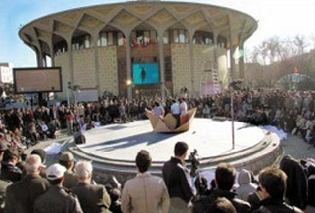 معرفی طرحهای برگزیده بخش تئاتر خیابانی جشنواره شهر