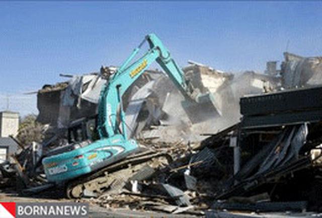 زلزله نیوزلند را لرزاند