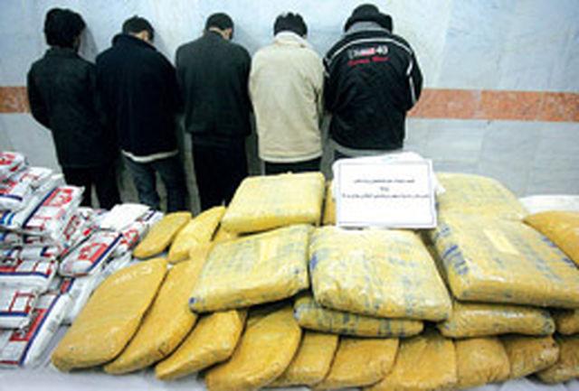 کشف بیش از هزار کیلوگرم مواد مخدر در استان فارس