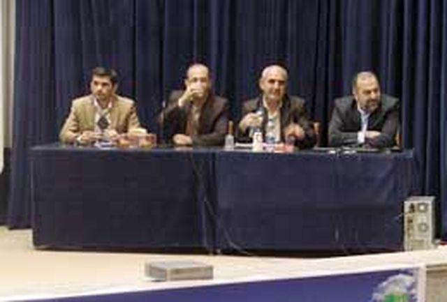 برگزاری گردهمایی تعاونی ها و تشکیل صندوق حمایت از توسعه منابع طبیعی  در کرج