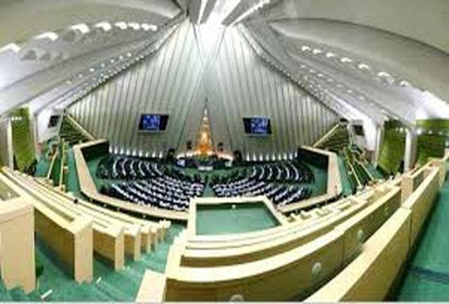 صالح آبادی در جلسه غیرعلنی مجلس حضور مییابد