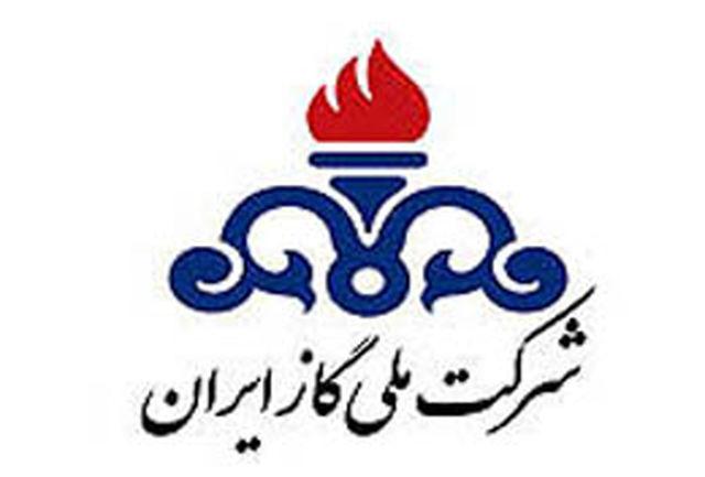 اجرای223 برنامه توسط پایگاه مقاومت بسیج شهید حسینی گاز مازندران در سال جاری