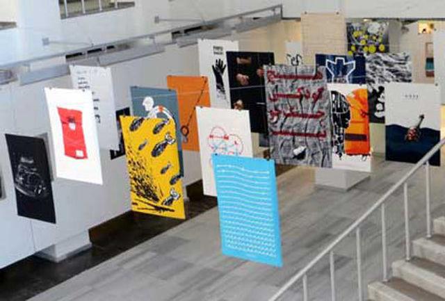 آثار ایرانی منتخب در هفته گرافیک استانبول به نمایش درمی آید