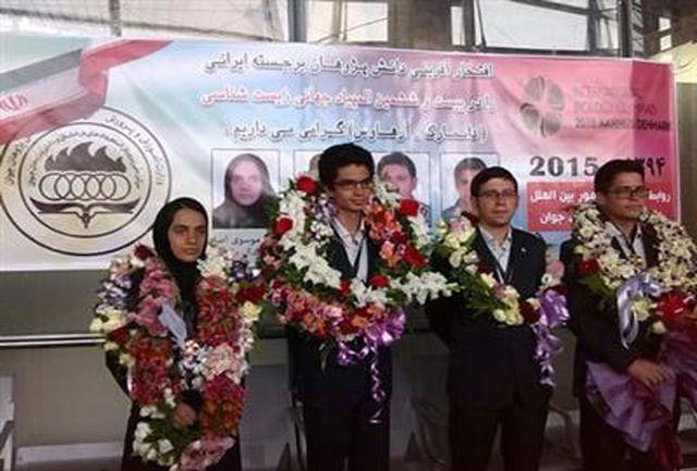 درخشش دانش آموزان ایرانی در المپیاد جهانی زیست شناسی